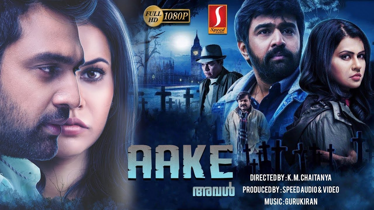 New Malayalam Aake Horror Movie |New Released Malayalam Movie | Aake Horror Malayalam Full Movie