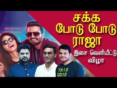 Simbu santhanam sakka podu podu raja audio launch full   simbu latest tamil news today redpix tamil