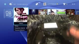Параметри гарнітури PS4