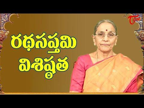 Significance Of Ratha Saptami | Hindu Festival | Magha Saptami 2018 - BhakthiOne