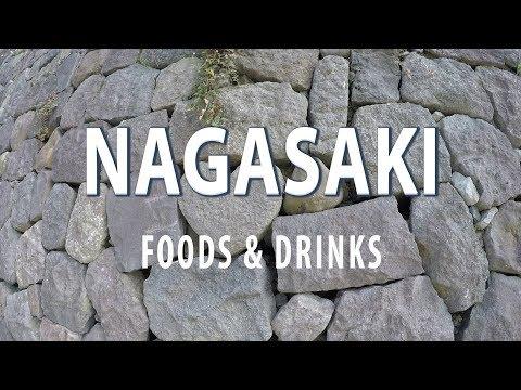 일본 나가사키 맛집 및 먹방 여행 // Nagasaki foods&drinks // food trip // travel diary // 201710