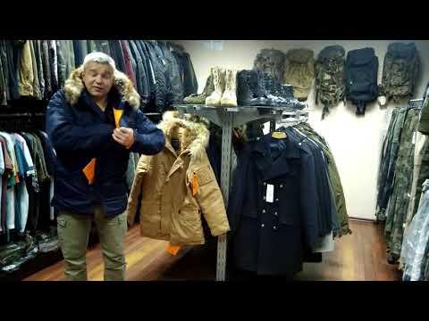 Какую Аляску купить? Husky или Oxford?