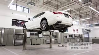 [商業影片] 廠區介紹 2016 Maserati 臺北內湖旗艦售後服務暨展示中心 簡介   照片 Slideshow