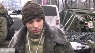 1 02 2015 Макеевка ДНР Новороссия 15-летний ополченец