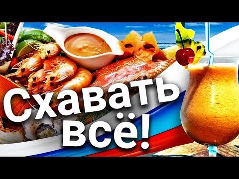 Топ10 Признаков РУССКИХ За Границей! #2