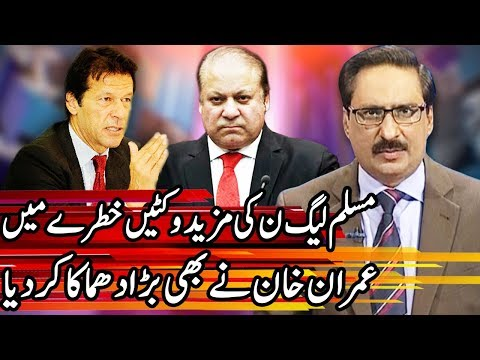 Kal Tak With Javed Chaudhry - 10 April 2018 - Express News