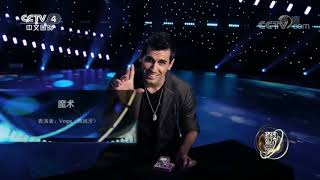 CloseUp Act Adrian Vega - TV China 2020