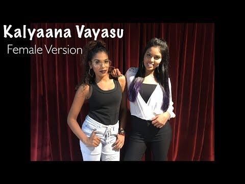 Kalyaana Vayasu - Kolamaavu Kokila (CoCo) | FEMALE COVER | By Suthasini | Anirudh Ravichander