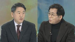"""손혜원 """"투기 의혹 언론 고발""""…다음 행보는? / 연합뉴스TV (YonhapnewsTV)"""