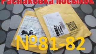 Распаковка посылок с сайта Aliexpress №81-82 китайская морковь 100 семян