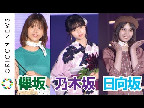 チャンネル登録:https://goo.gl/U4Waal 国内最大級のファッション&音楽イベント『Rakuten GirlsAward 2019 SPRING/SUMMER』が18日、千葉・幕張メッセで開催...
