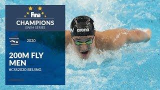 200m Fly Men | Beijing Day 1 | FINA Champions Swim Series 2020