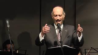 קונצרט חזנות בארועי ה70 שנה  Cantorial concert for 70th anniversary of Talmud Encyclopedia