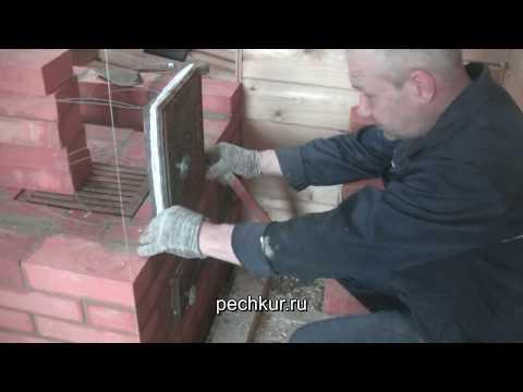 Как правильно положить колосники в печке
