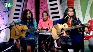 Musical Show | Sharadin Tomay Bhebe
