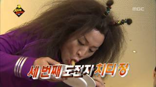 Infinite Challenge Save the Green Planet 2 05   2 20140315