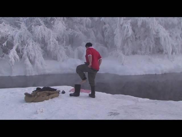 Swimming in Yakutia at minus 52 degrees