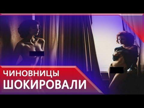 интим знакомства ульяновской области