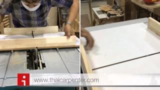 box joint cutter & MLT100