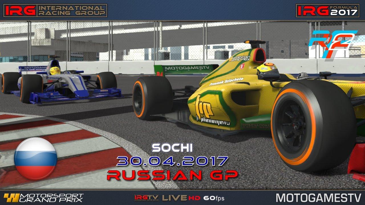 IRG Formula 2017 | Studio-397 Forum