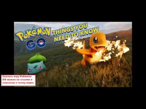 Видео Играть в игру вулкан игровые автоматы бесплатно