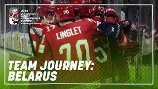 Best of Belarus | #IIHFWorlds 2018