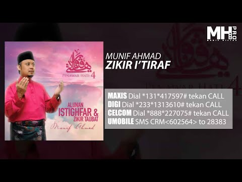 Munif Ahmad - Zikir I'tiraf (Official Music Audio)
