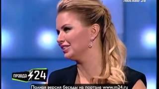 Анна Семенович: «Соврала маме, что я бросила курить»