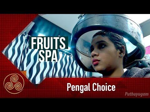 Fruits Hair Spa - Pengal Choice - பெண்கள் சாயஸ் - 동영상