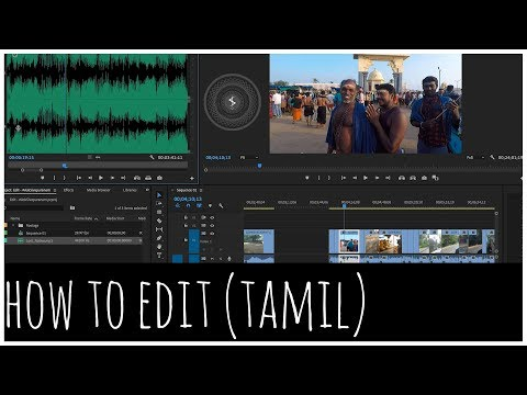 How to edit (Tamil) | Adobe Premiere Pro | #AskSivapuranam