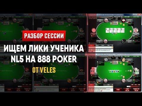 Видео Играть в покер в казино вулкан