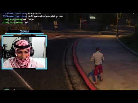 البحث عن عصابة 🔥- قراند الحياة الواقعية | GTA5
