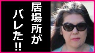 小室圭の母親、小室佳代行方不明の真相!現在の居場所が意外すぎてマジで驚愕!