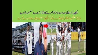 Mohammad Amir Star Performance County Test Cricket| Essex Vs Kent 2019 |Sports Journey