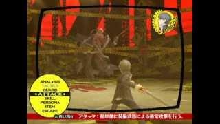 ペルソナ4 刈り取るものと一騎討ち(EXPERT) ペルソナ4 検索動画 8