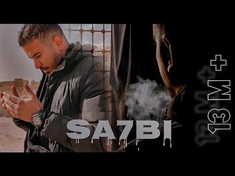 Download Khaled Lartiste Sa7bi -صاحبي (Clip Officiel)