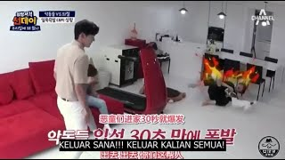 (SUB INDO; PART 1) Grebek Apartemen Heechul di 'Why Did U Come to My House' Ep.12