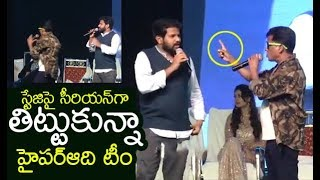 Jabardasth Team Hyper Aadi andamp; Raising Raju SERI0US Comments on STAGE | hyper aadi skits | FL