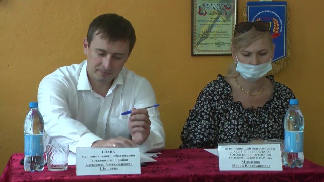 Приём граждан в Гулькевичи