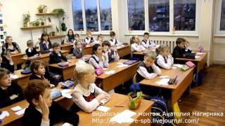 19-е октября, 2013. Школьный урок. Видео на учительский конкурс.