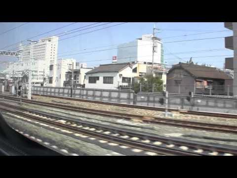 【HD】東海道新幹線 Shinkansen ひかり509号 東京(Tokyo)-京都(Kyoto)