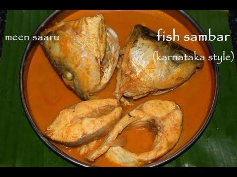 Meen Saaru / Fish Sambar(Karnataka Style)/ Village Style Meenina Saaru/Fish Recipes