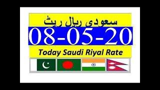 Convert SAR/PKR.:Saudi Arabia Riyal to Pakistan Rupee/Saudi Riyal Exchange Rate Live Open Market