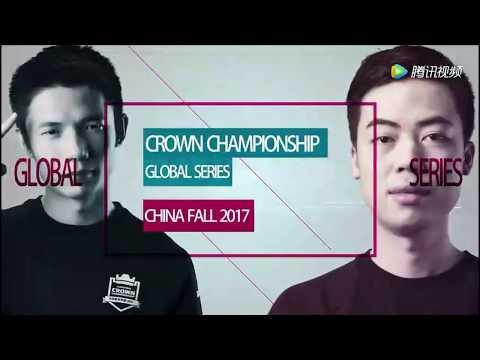 CCGS China - Loser Bracket - Round 1 - Quiet vs Che Shen
