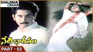 Neti Bharatam Movie || Part 03/11 || Vijayashanti, Suman || Shalimarcinema