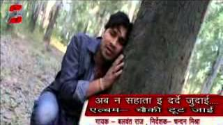 New Song indian 2015 Very Sad Heart Touch - Ab Doori Hai itni,it,s a very nice song 2015 song singer name is Atif Aslam very sad song just listen and watch enjoy yourself - Video D ...