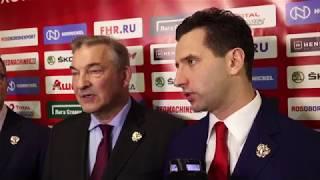 Пресс-подход руководства сборной России перед стартом Евротура
