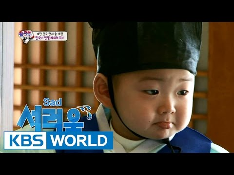 The Return of Superman | 슈퍼맨이 돌아왔다 - Ep.62 (2015.02.15)