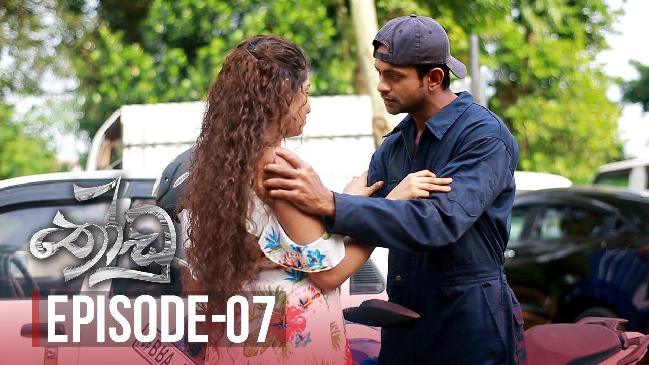 Thoodu | Episode 07 - (2019-02-22) | ITN