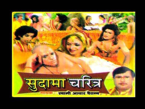 hindi essay on charitra jeevan ki suraksha karta hai of vi standard